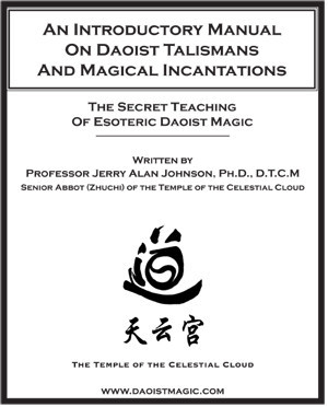 Manual_on_Talismans_Cover_1024x1024.jpg