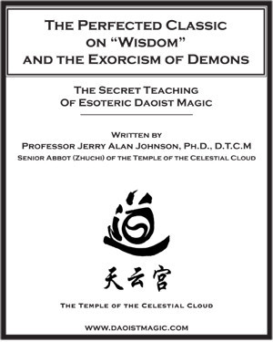 True_Cave_Teachings_Cover_1024x1024.jpg