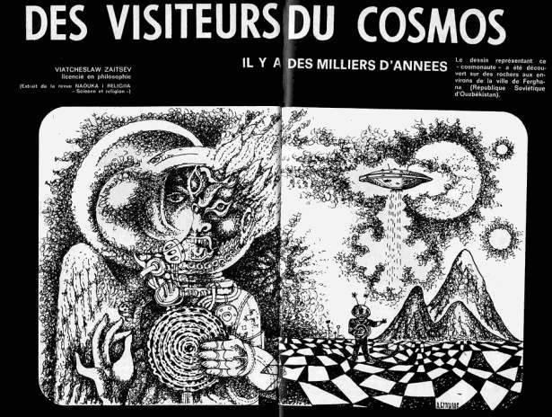 Des Visitors Du Cosmos .jpg