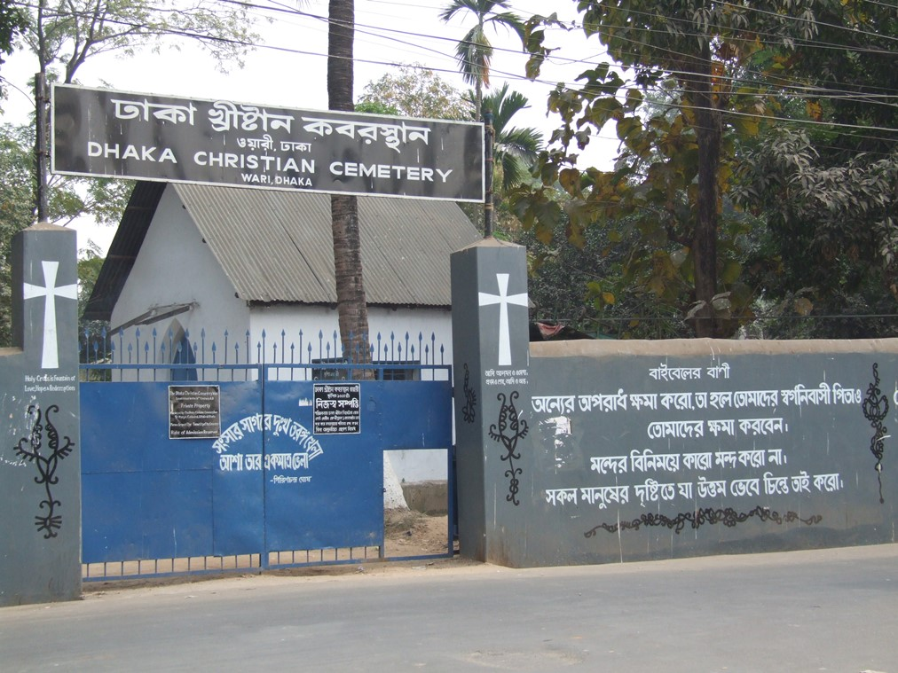 cementerio cristiano en Daca.JPG