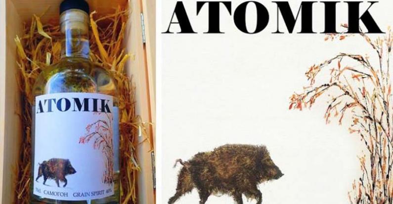ampl_crean-vodka-destilado-con-ingredientes-chernobyl_11462.jpg