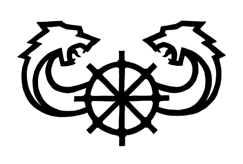 AnvilofCrom_Logo.jpg