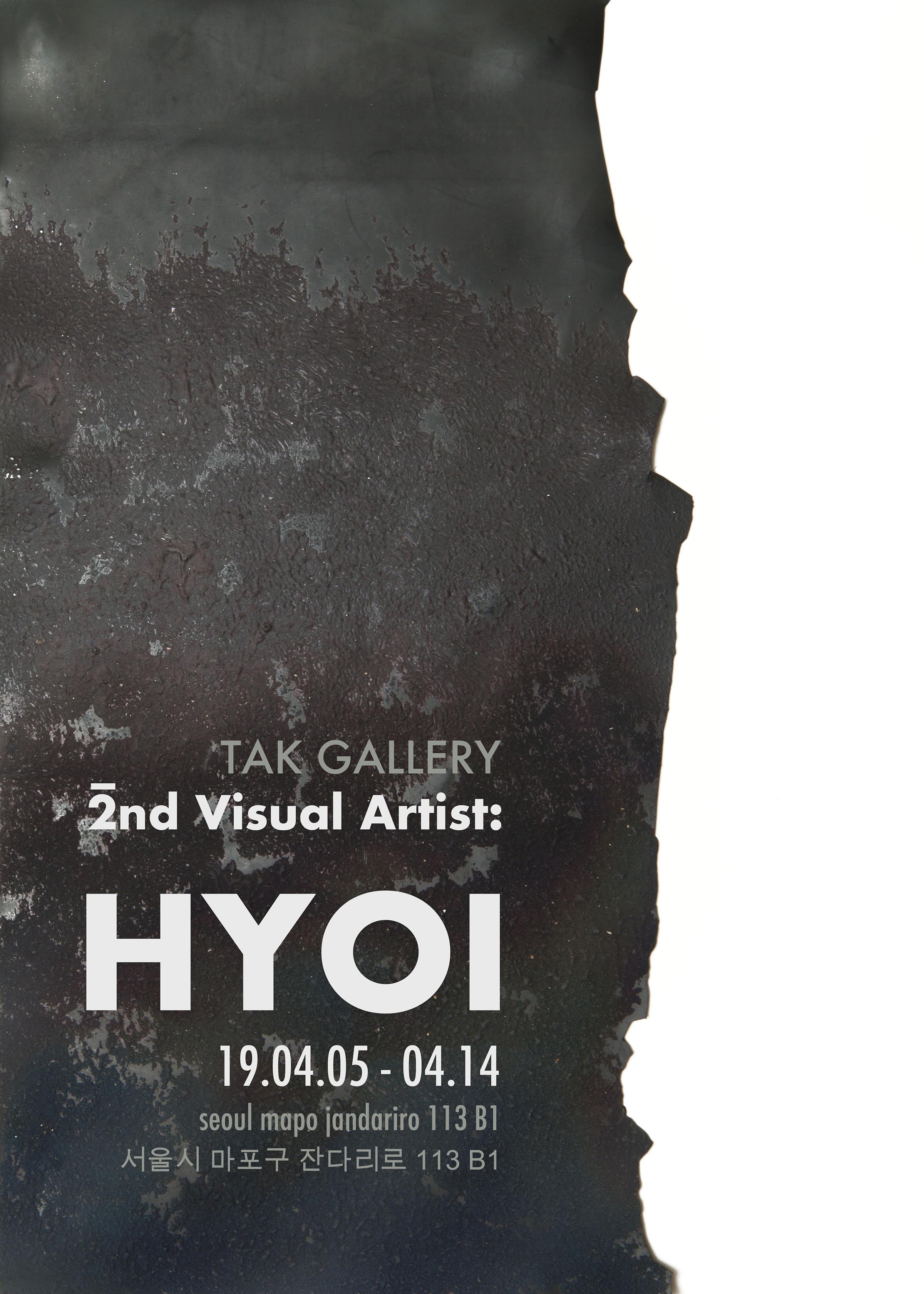 Hyoi - 2019.04.05 - 04.14