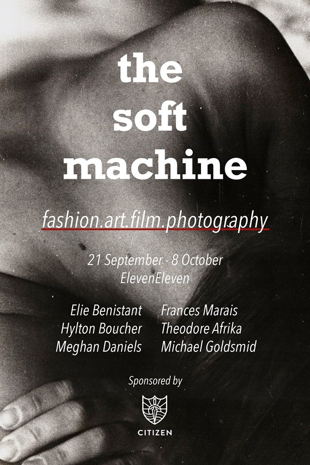 The Soft Machine Exhibition