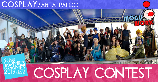 Cosplay Contest.png