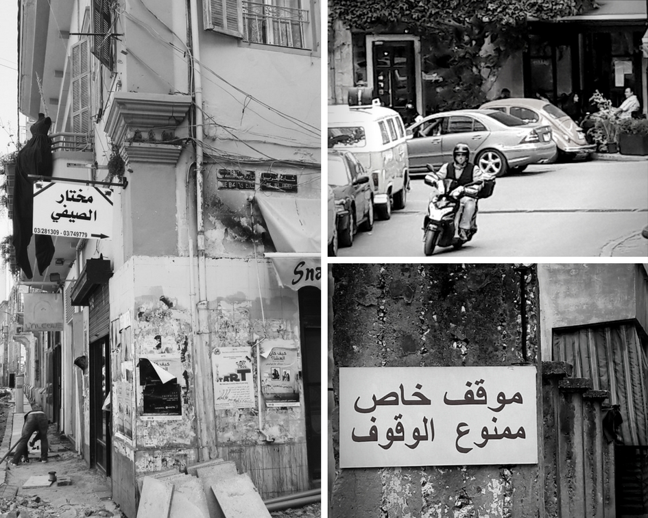 The streets of Beirut.