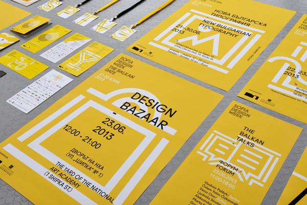design-bazaar