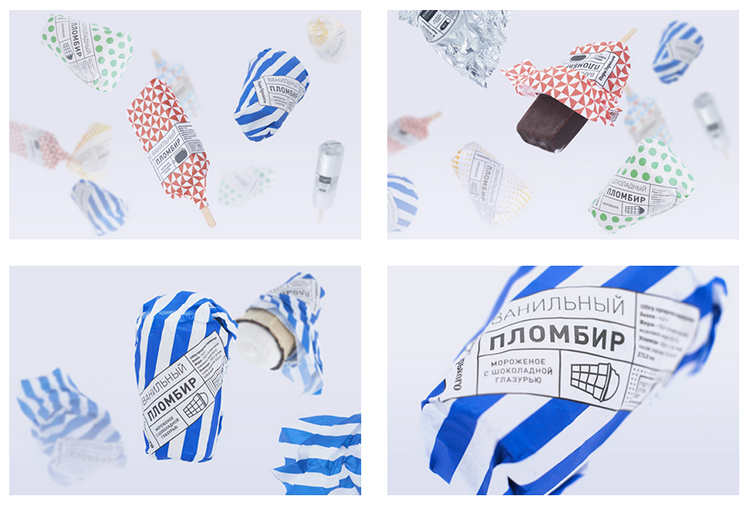 The photos of Gorky Park Ice-creams (packaging design by designer Anastasia Genkina) showcases the lightness and playfulness of the product and the designs. It inspires the summer mood, doesn't it?