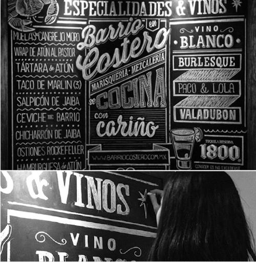 Billboard by  Jocelyn R. and Daniela Panama  (Mexico).