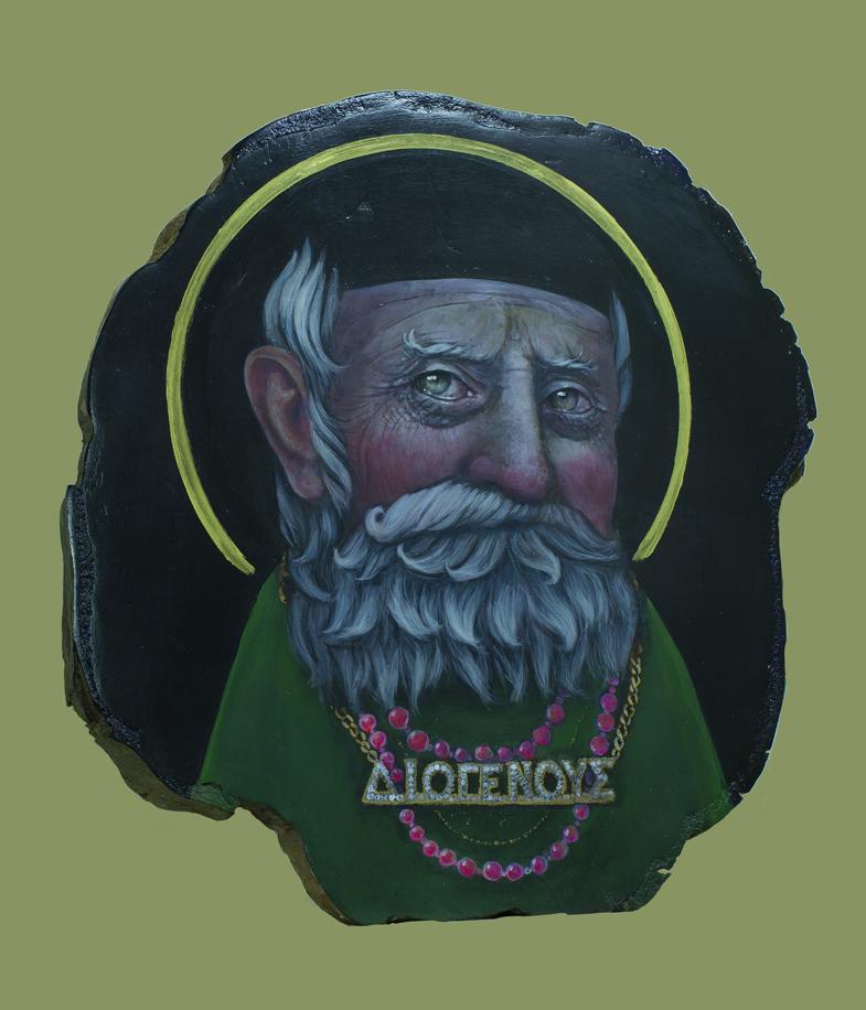 Dioxenes L..jpg