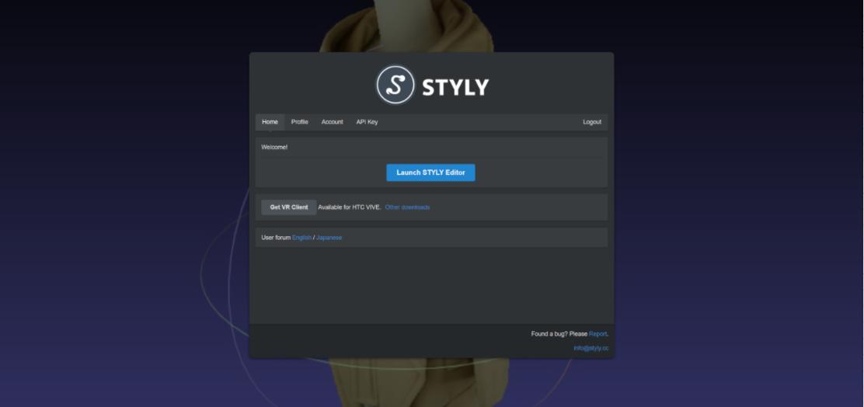 STYLYアカウント登録方法_04.png