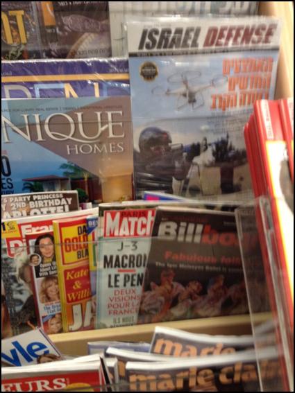 Emma Johnson D61 (military magazines).png