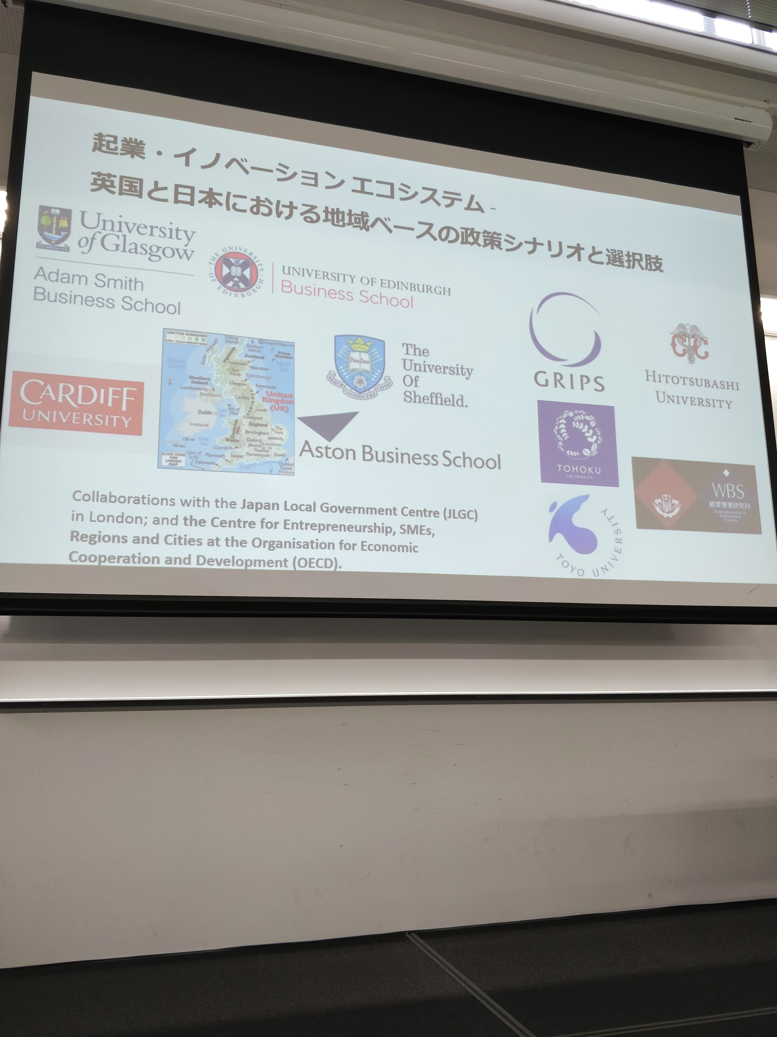 Exploring place-based ecosystems in Glasgow and Tokyo