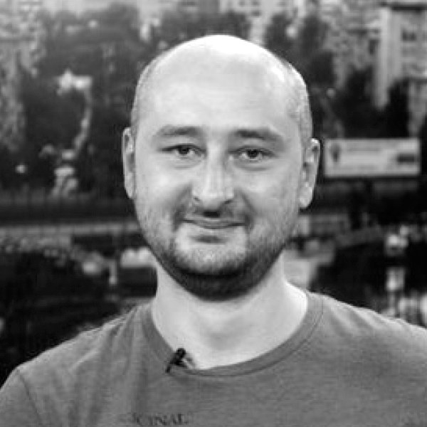 ARKADY BABCHENKO   Arkady Babchenko is a renowned Russian journalist who fought in the first Chechen war for two years at the age of 18, and volunteered...  (read more)