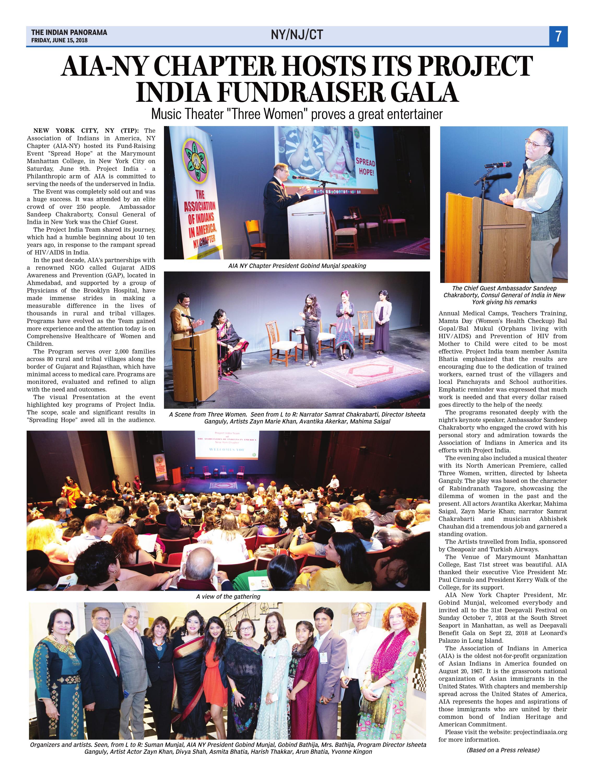 Indian Panorama Press Report-1.jpg