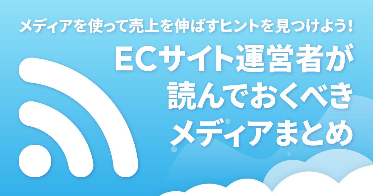 Webメディア記事アイキャッチ