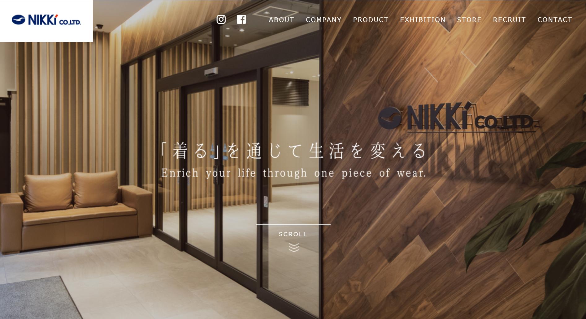 ニッキー株式会社のコーポレートサイト、ファーストビューにメッセージを掲載