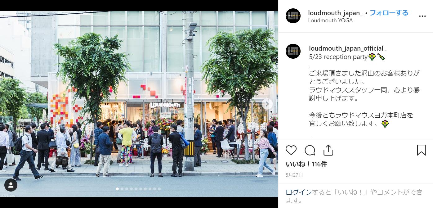 LOUDMOUTH YOGA 本町店のレセプションパーティーの様子(LOUDMOUTHのInstagramより)