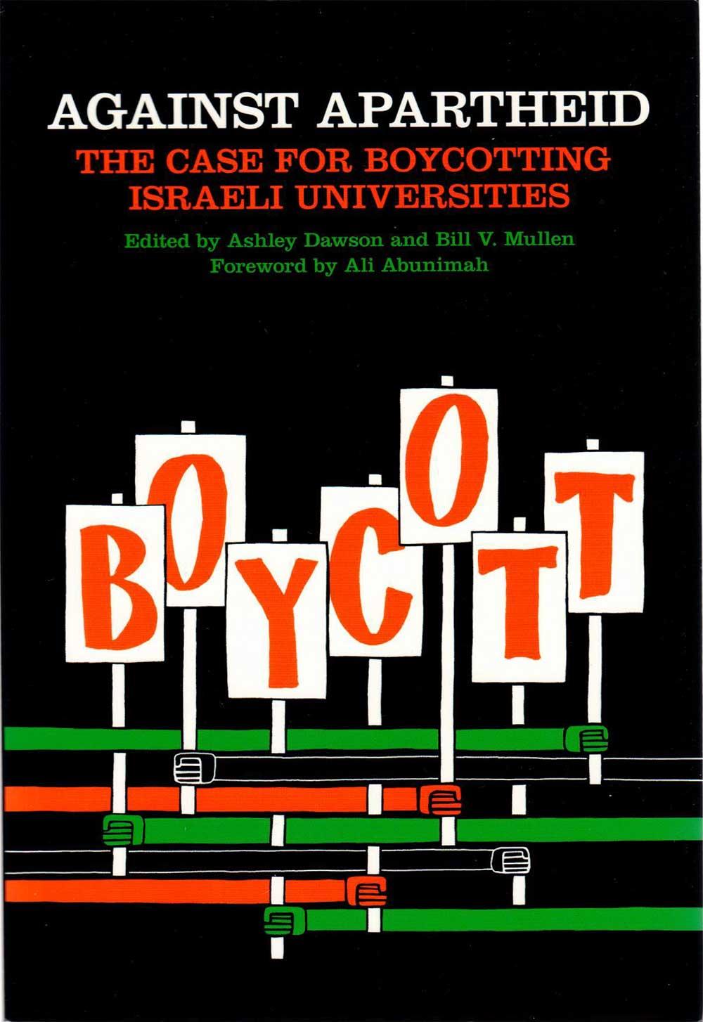 mullen-book-cover8-against-apartheid-1000px.jpg