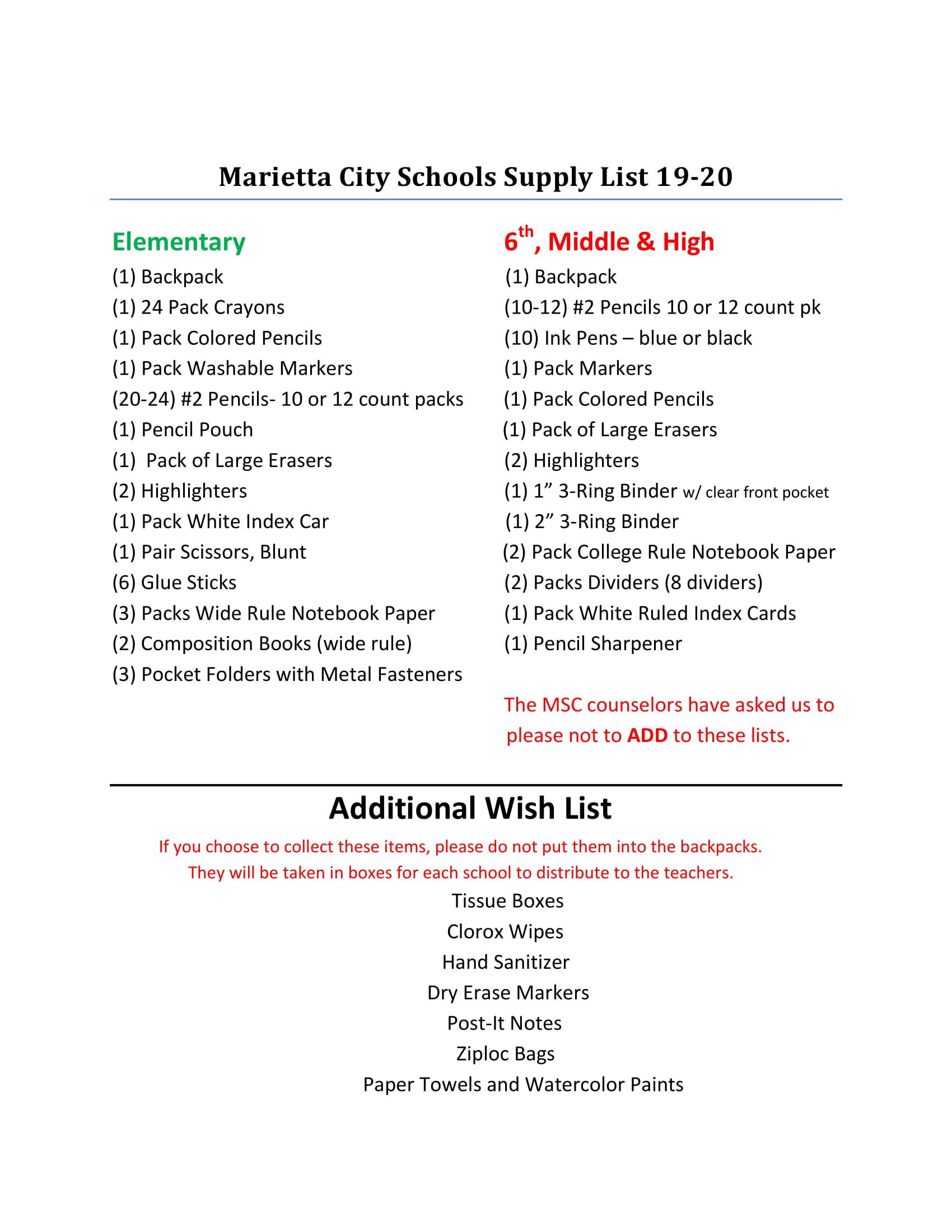 School Supply List 2019-2020 other-1.jpg