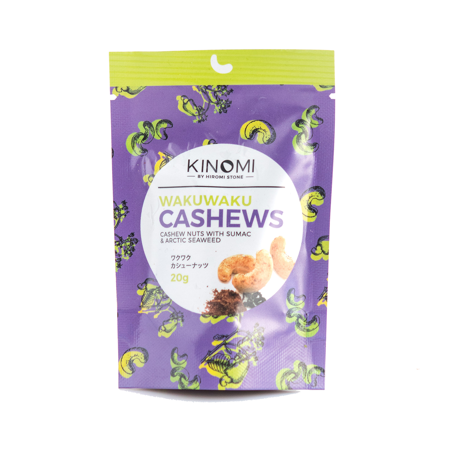 cashews bag_transp.png