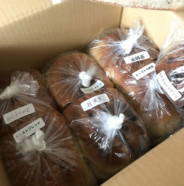 So nice when you find trusted sources. I've been buying from Stones Bakery in Osaka for a couple of trips now, their bread is slow food, made over two days. Plus they have interesting fillings only found in Japan; azuki, black beans or sweet potato in your bread? As far as I can tell, they pack as much as they can into a single box and ship it to you.  #japan #artisanbakery #osaka #slowfood #Icaneatit