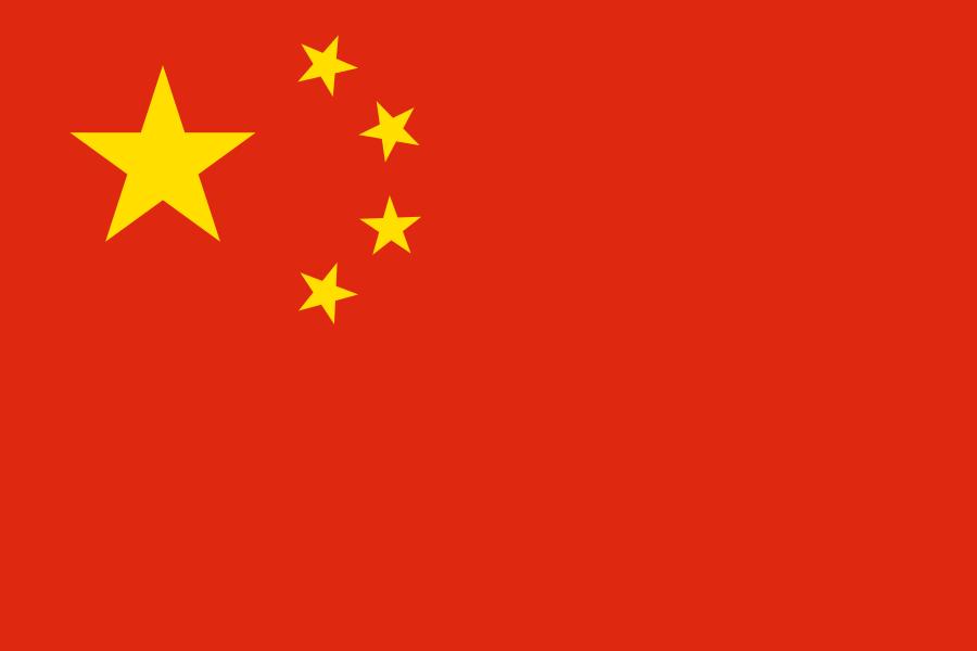 CHINA - International Education Exchange
