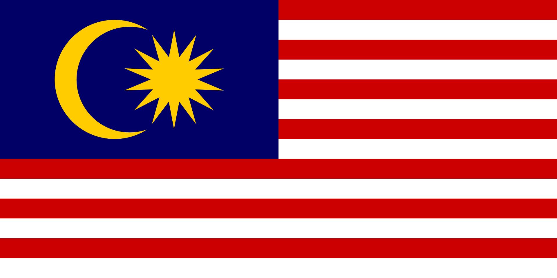 MALAYSIA - Infinity AbroadSpeedwing