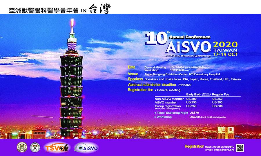 Veterinary Conferences Calendar 2022.Ce Calendar Acvo Public