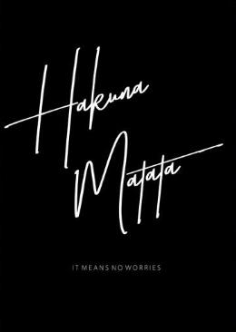 Hakuna Matata | The House Outfit
