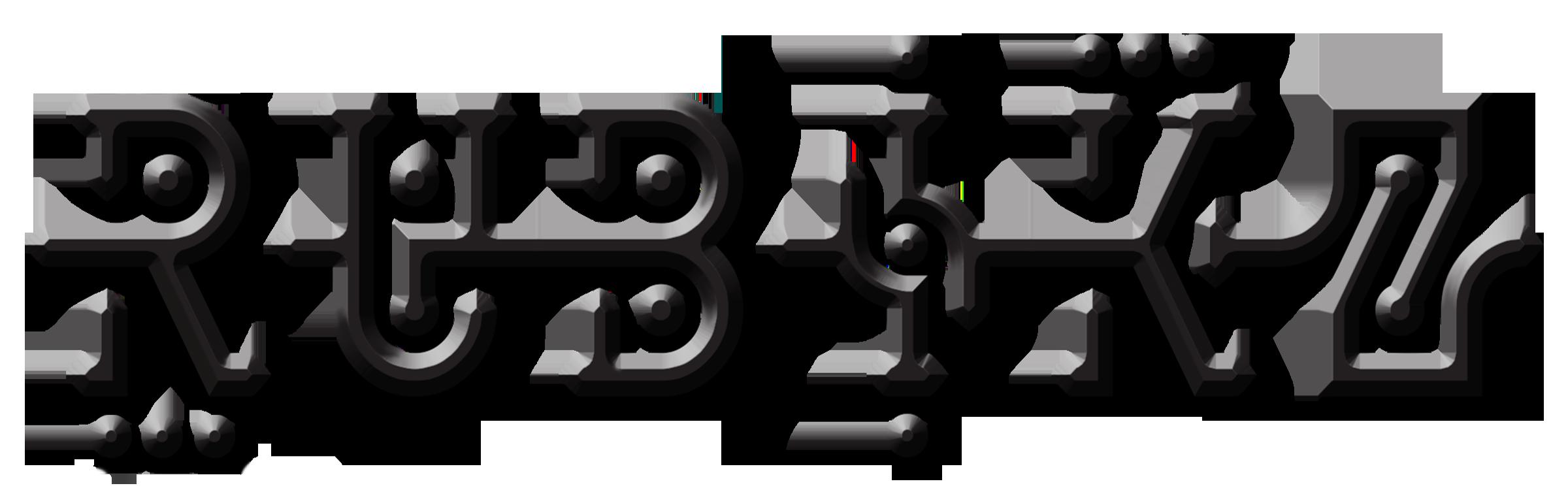 Rubikz_logo_.png