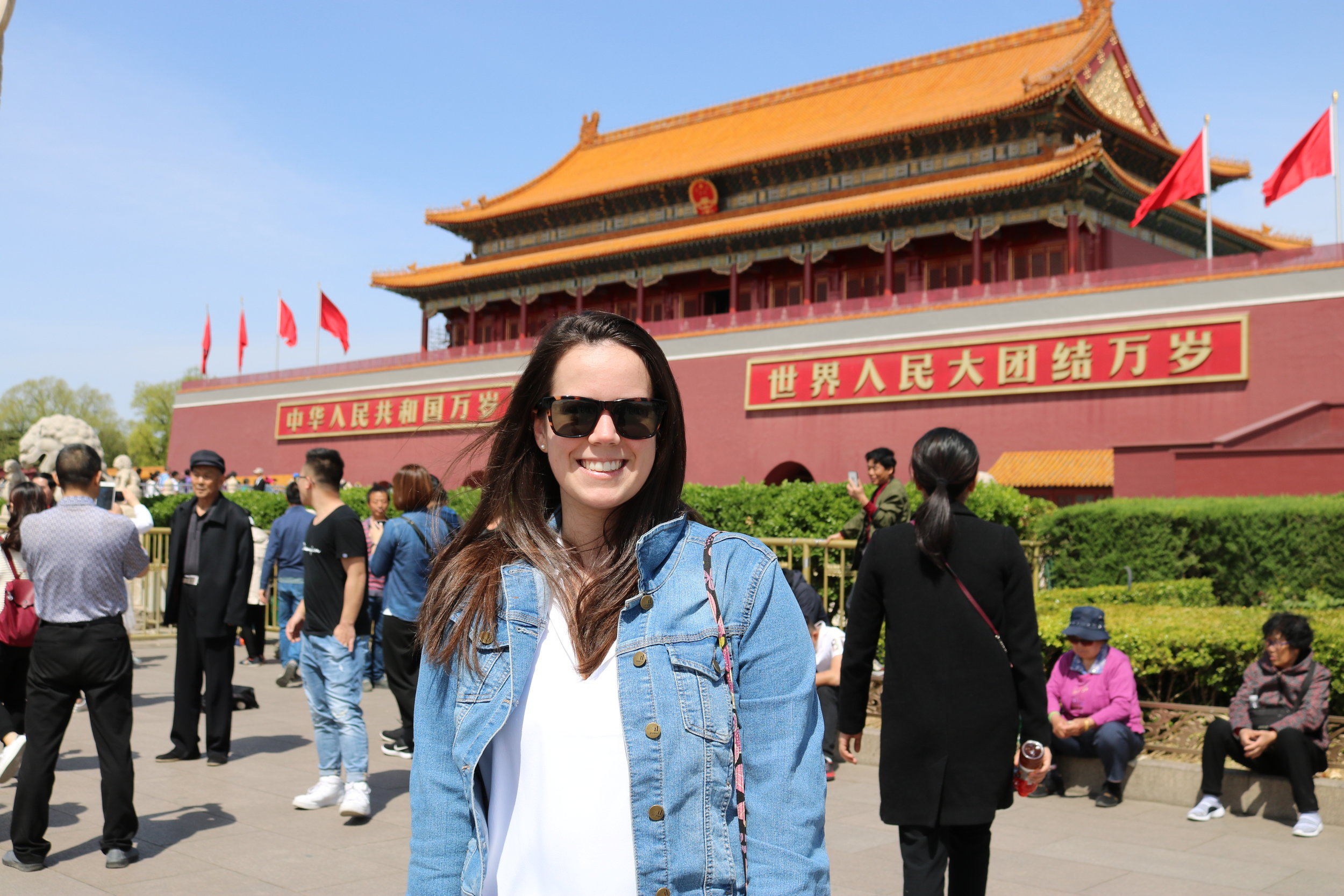 Heidi Reinprecht at the Forbidden City in Beijing.