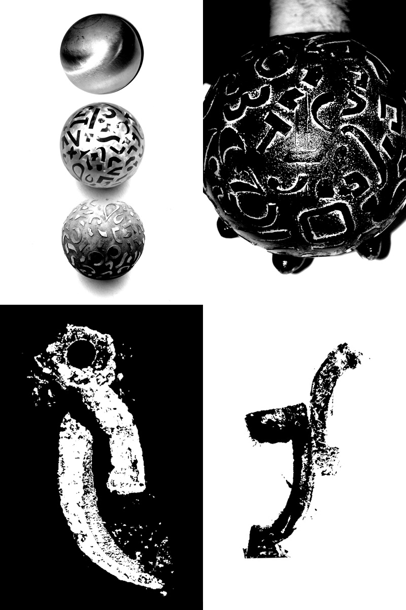 metalball.jpg