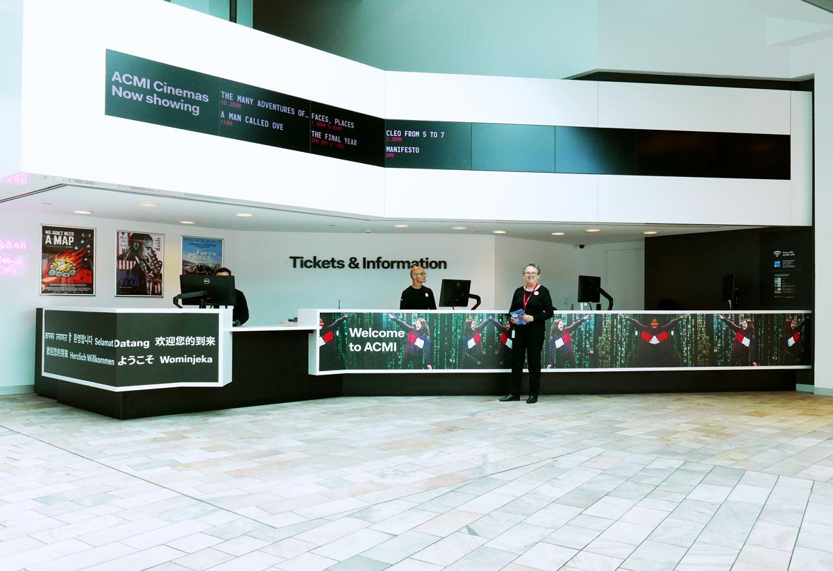 ACMI-cinema-foyer.jpg