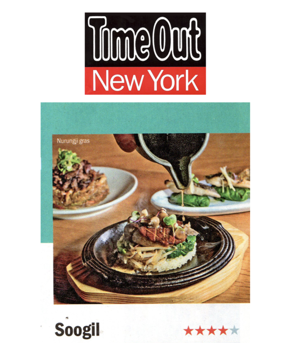 TimeOut NY - After seven years in the kitchen of Daniel Boulud's flagship institution, Daniel, it's no surprise that chef Soogil Lim named his first solo project after himself. Tucked away in the East Village, this petite gem is packed with downtown dwellers sipping soju cocktails at a long, wooden communal table while awaiting the culinary creations of NYC's latest in a trending class of contemporary Korean restaurants.Lim's refined French technique infuses with his Korean heritage for exceptional dishes that stay true to both. Delicate glass noodles laced with tender shredded vegetables are artfully twirled under a heap of beef bulgogi (you should probably order two of these). Expertly seared foie gras crowns a bed of crispy rice before getting hit with a tableside pour of soy sauce that sizzles and steams as it drips onto the red-hot cast-iron plate.The dining spectacles trickle into dessert, with a tower made of addictively chewy fried-dough sticks arranged à la Lincoln Logs and topped cautiously with a scoop of honey-chestnut ice cream. The best thing on the menu? The price tag: Almost nothing exceeds $20.BY: JAKE COHENPOSTED: TUESDAY JUNE 5 2018