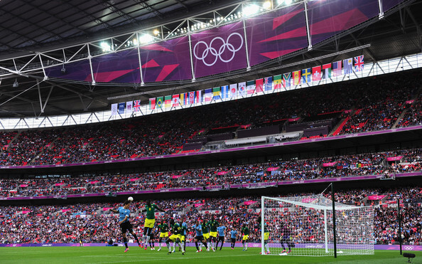 Wembley Stadium in London potentially up for sale