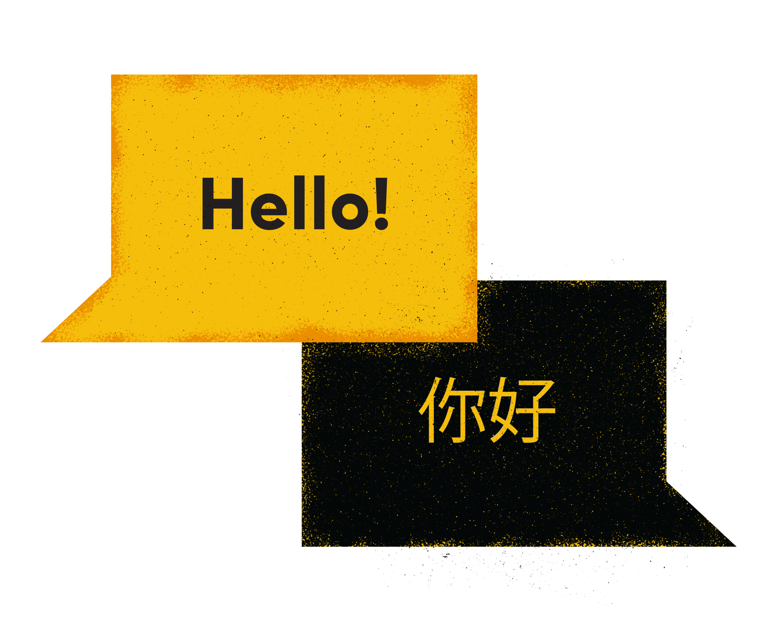 17 Languages -