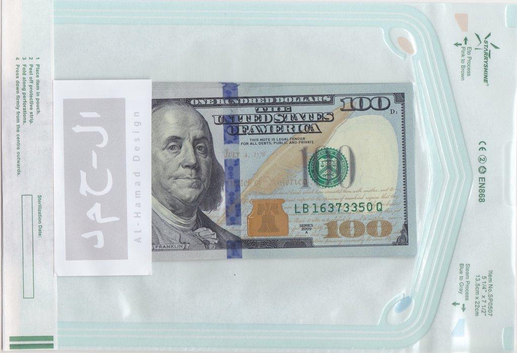 dirty+money.jpeg