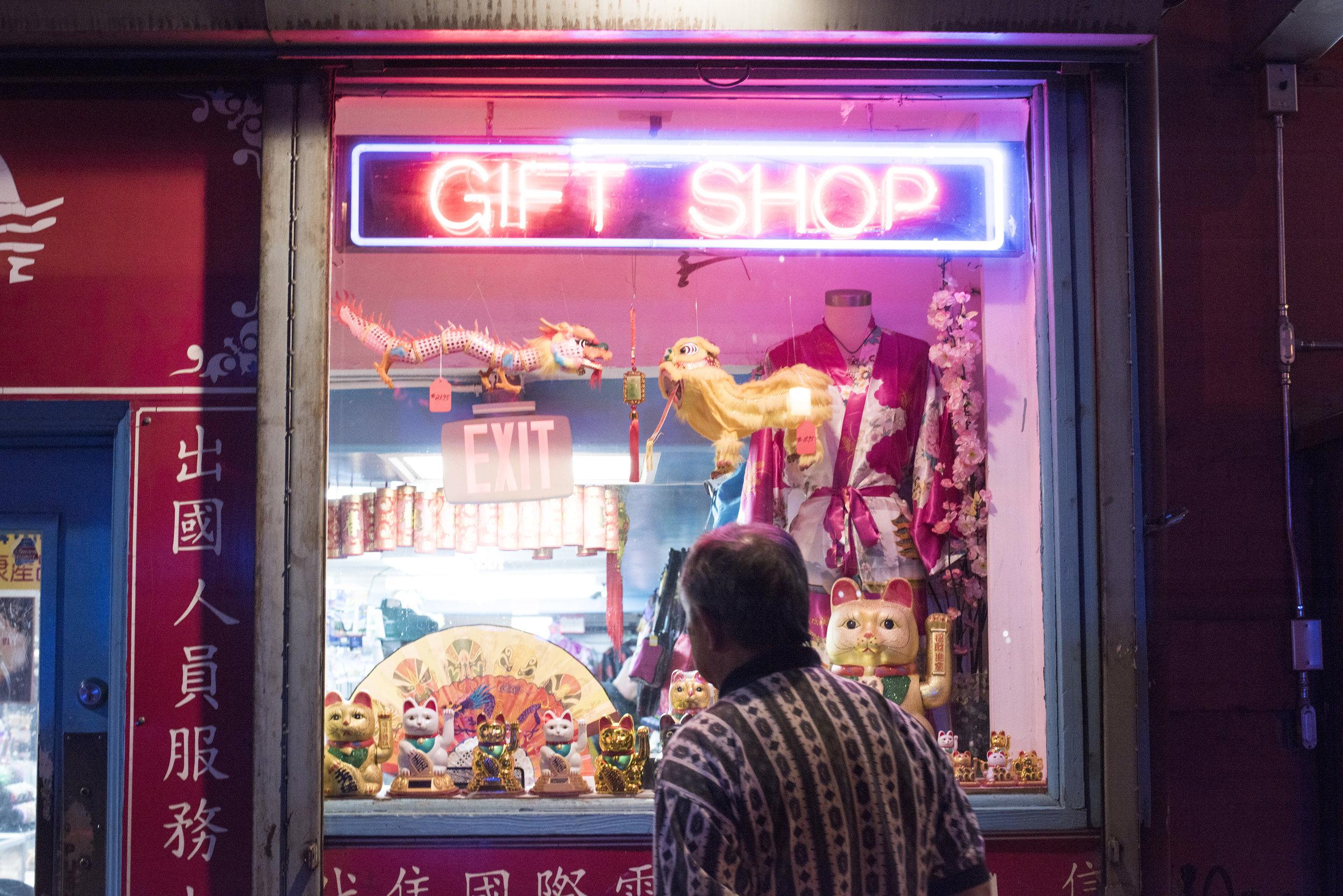Gift Shop , 2017