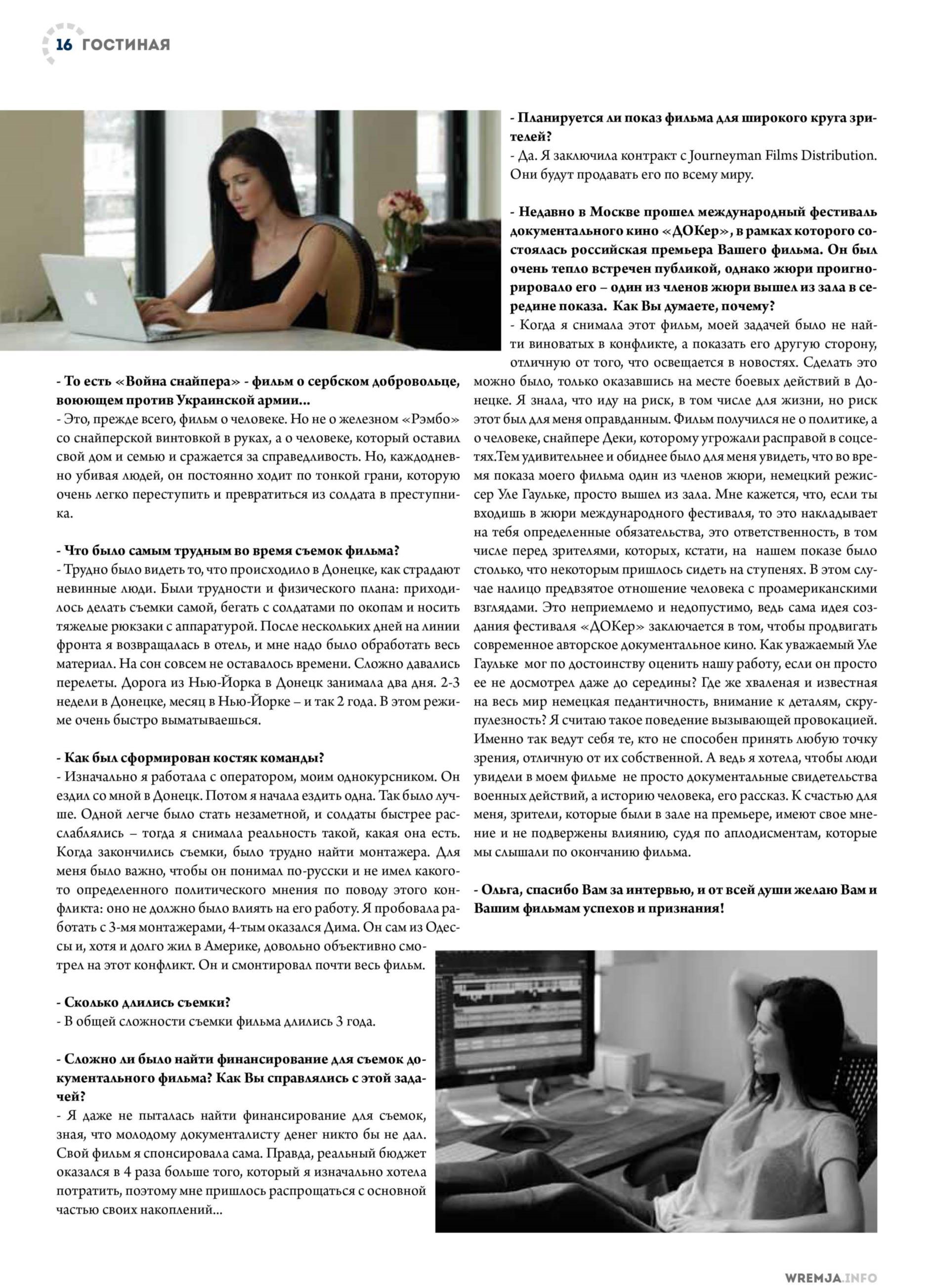 web pdf-10_1.jpg
