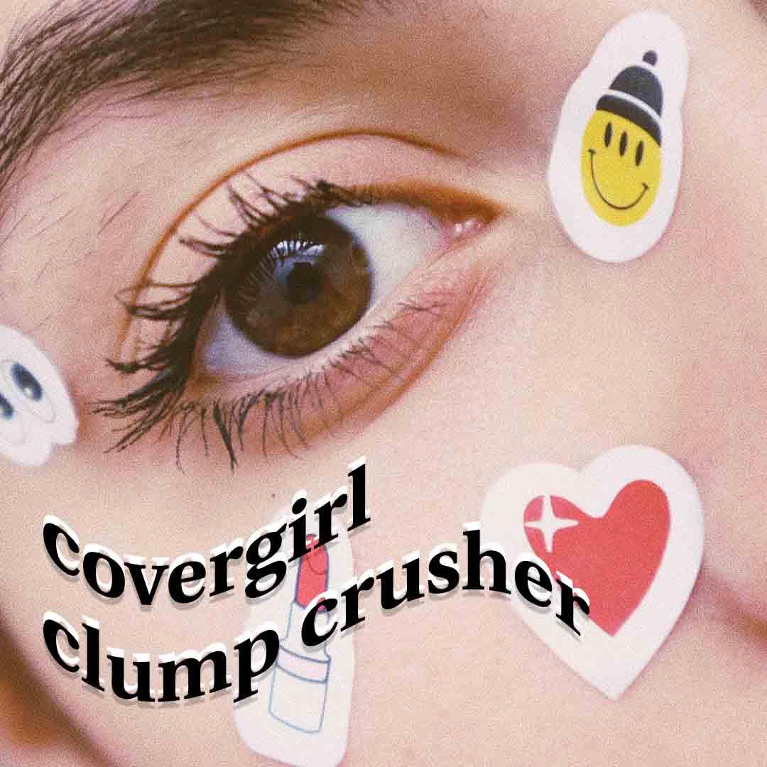 best-drugstore-mascara-shopper-drug-mart-covergirl-clump-crusher-length-volume-review.jpg