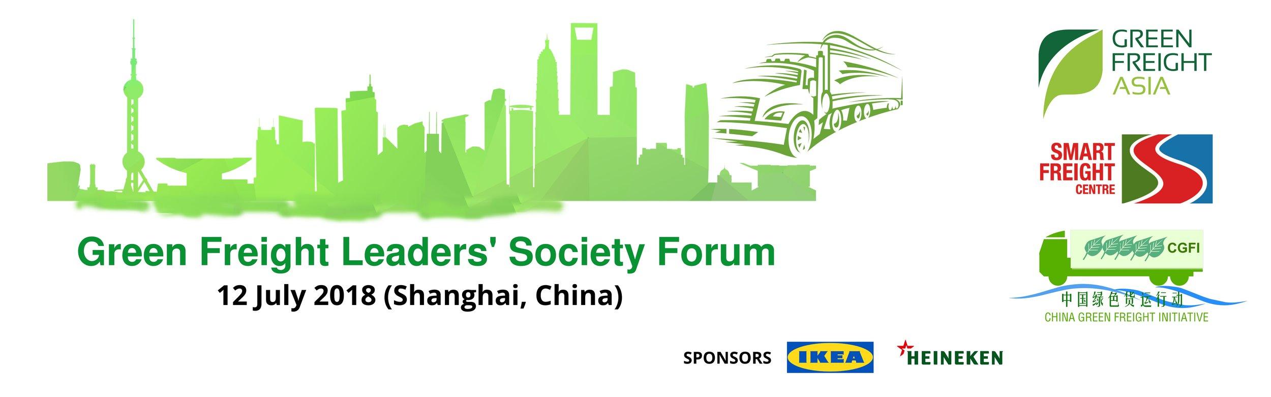 GFLS China.jpg