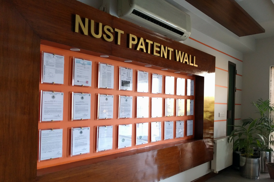 NUST University -