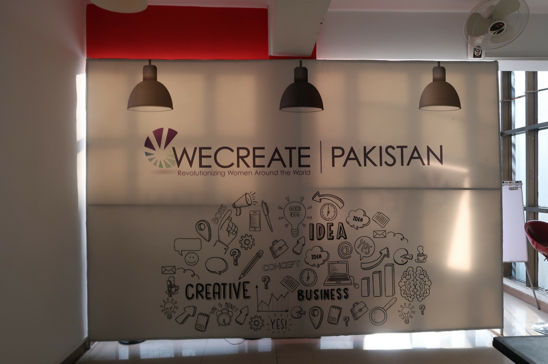 WeCreate -