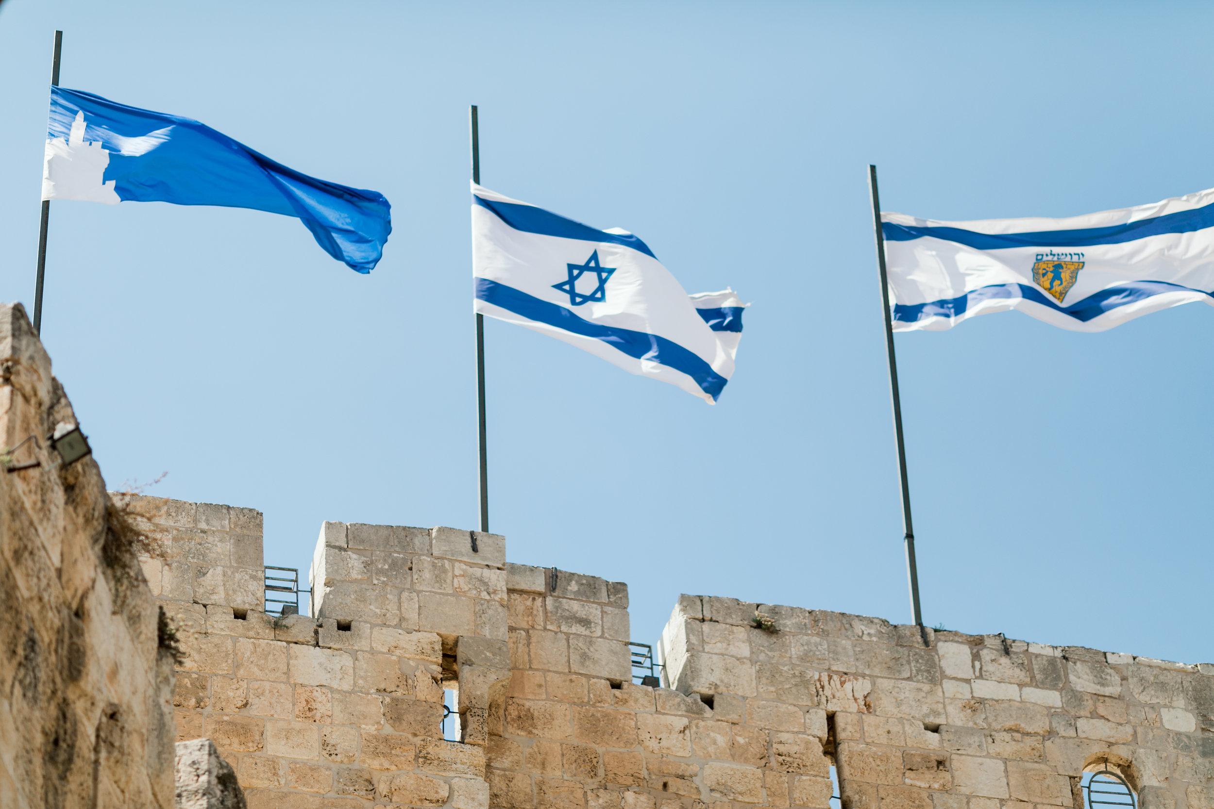 Anée Atelier Israel Galia Lahav 11