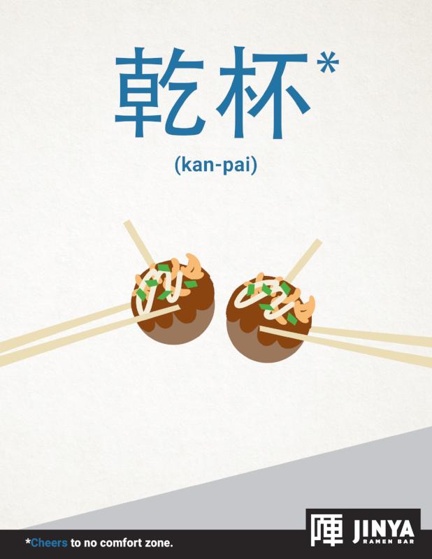 takoyaki+print-Recovered.png