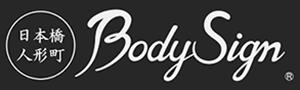 Bodysign_logo_300_trns.png