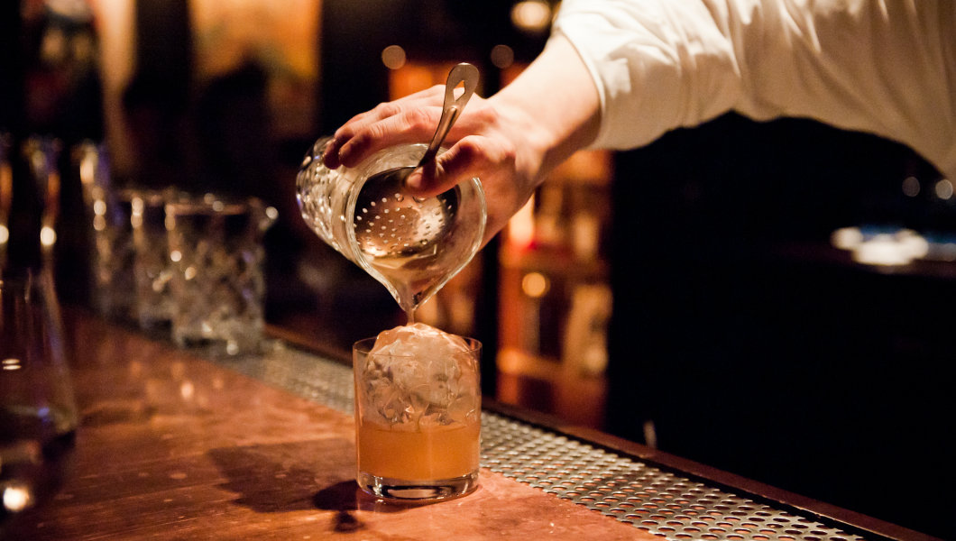 Top 10 Chicago cocktail lounges to quench your thirst - MapQuest Travel, 2017