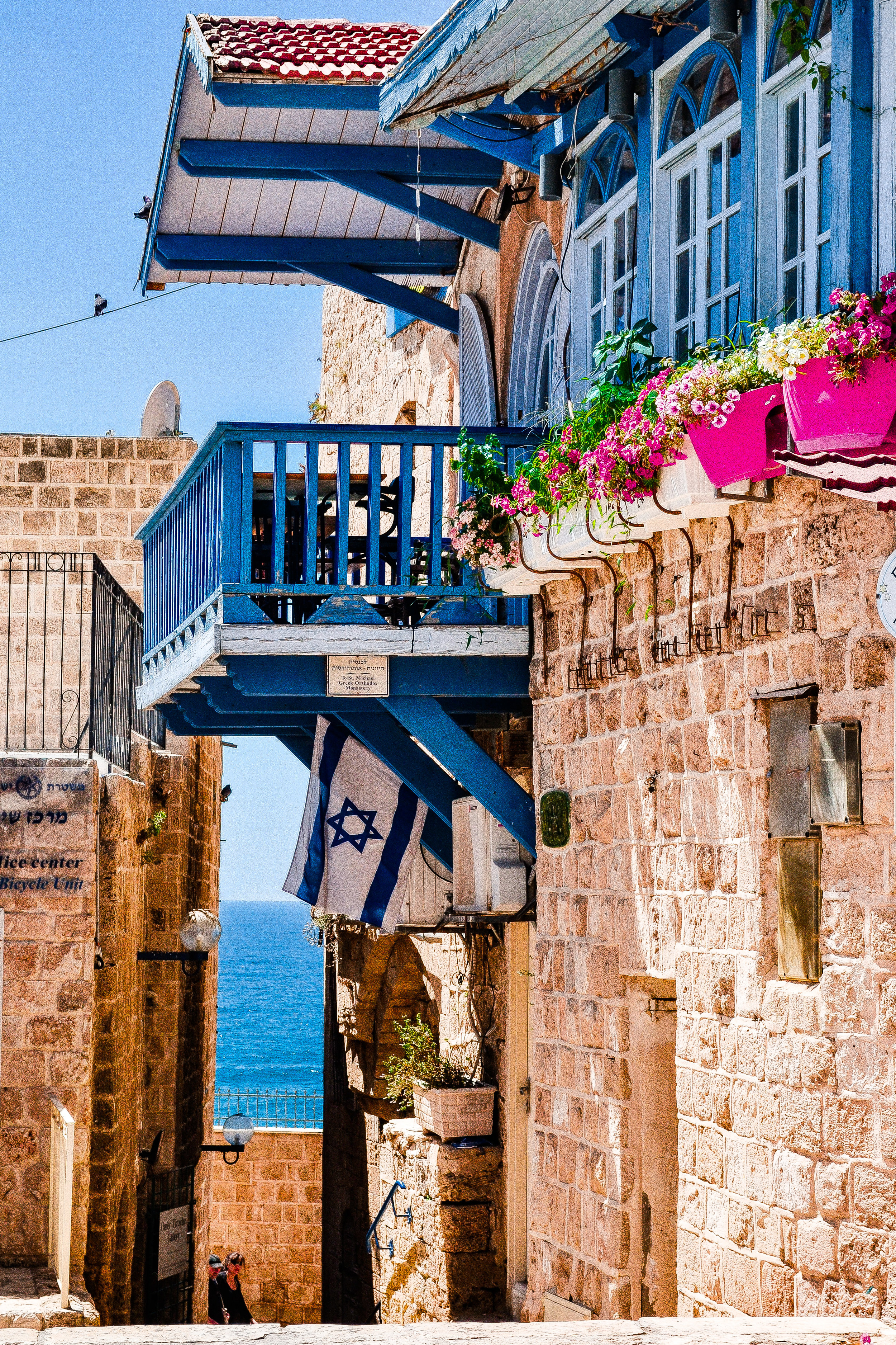 Israeli Flag Side Street.jpg