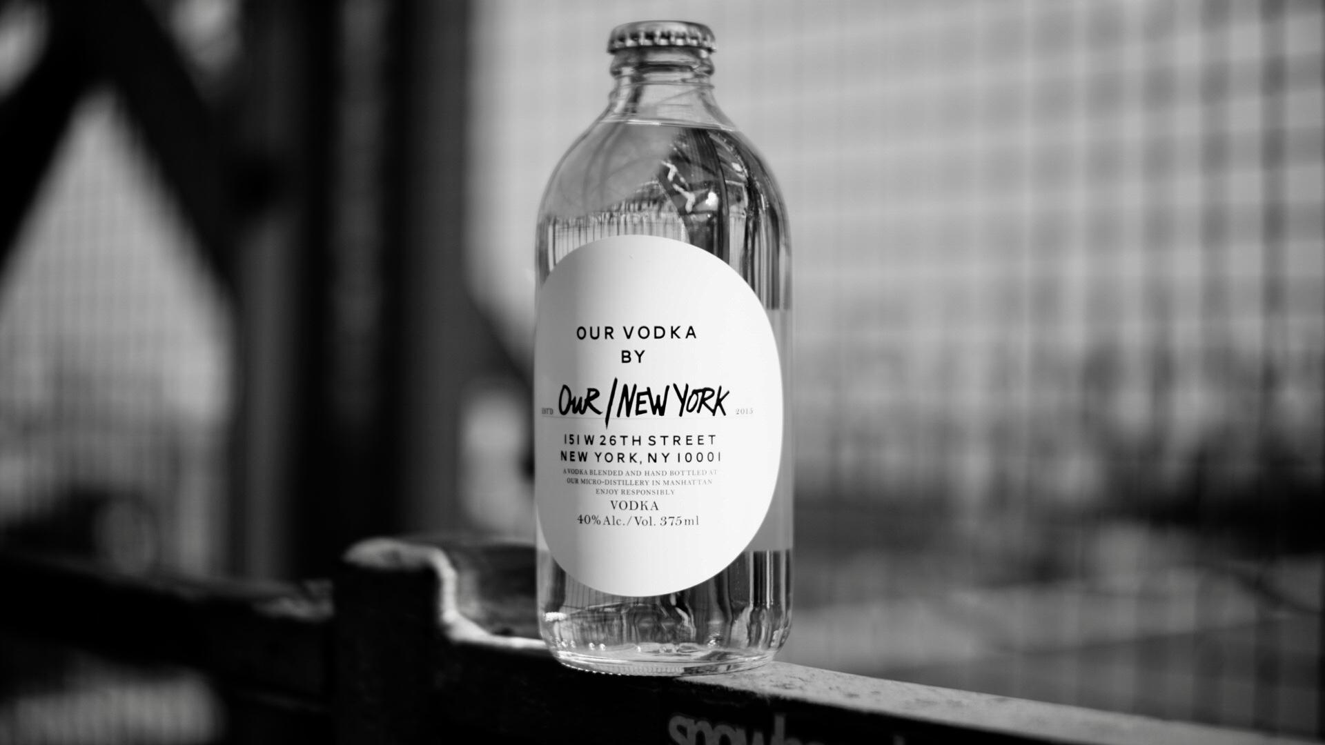 Bottle_BW.JPG